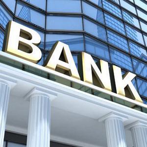 Банки Великих Лук
