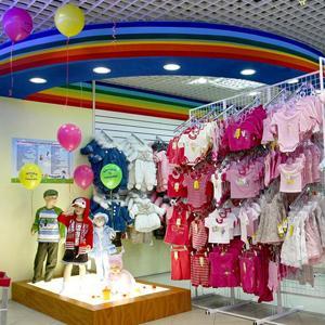 Детские магазины Великих Лук