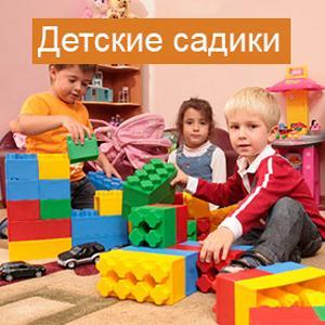 Детские сады Великих Лук
