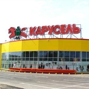 Гипермаркеты Великих Лук