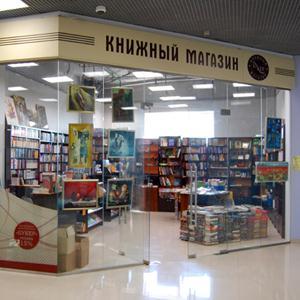 Книжные магазины Великих Лук