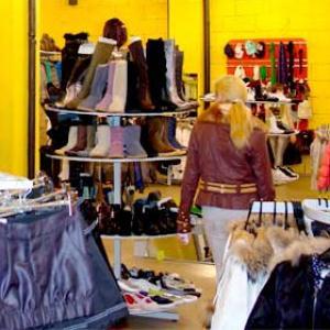 Магазины одежды и обуви Великих Лук