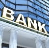 Банки в Великих Луках