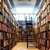 Библиотеки в Великих Луках