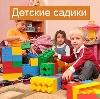 Детские сады в Великих Луках
