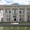 Дворцы и дома культуры в Великих Луках