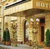 Гостиницы в Великих Луках