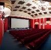 Кинотеатры в Великих Луках