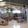 Книжные магазины в Великих Луках