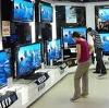 Магазины электроники в Великих Луках