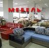 Магазины мебели в Великих Луках