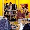 Магазины одежды и обуви в Великих Луках