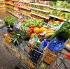 Магазины продуктов в Великих Луках