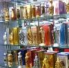 Парфюмерные магазины в Великих Луках