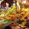 Рынки в Великих Луках