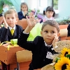 Школы в Великих Луках