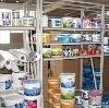 Строительные магазины в Великих Луках
