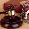Суды в Великих Луках