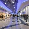 Торговые центры в Великих Луках