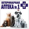 Ветеринарные аптеки в Великих Луках