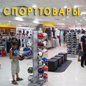 Спортивные магазины Великих Лук