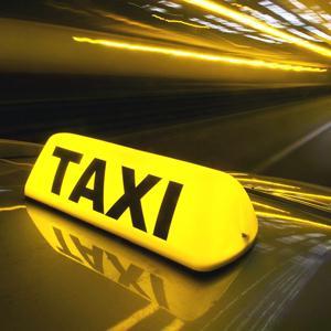 Такси Великих Лук