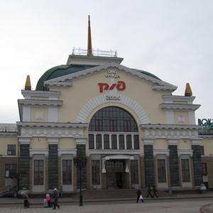 Железнодорожные вокзалы Великих Лук